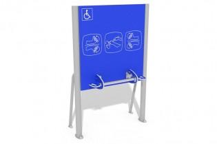 Tablica z ruchomym drążkiem z uchwytami - wersja dla osób na wózkach